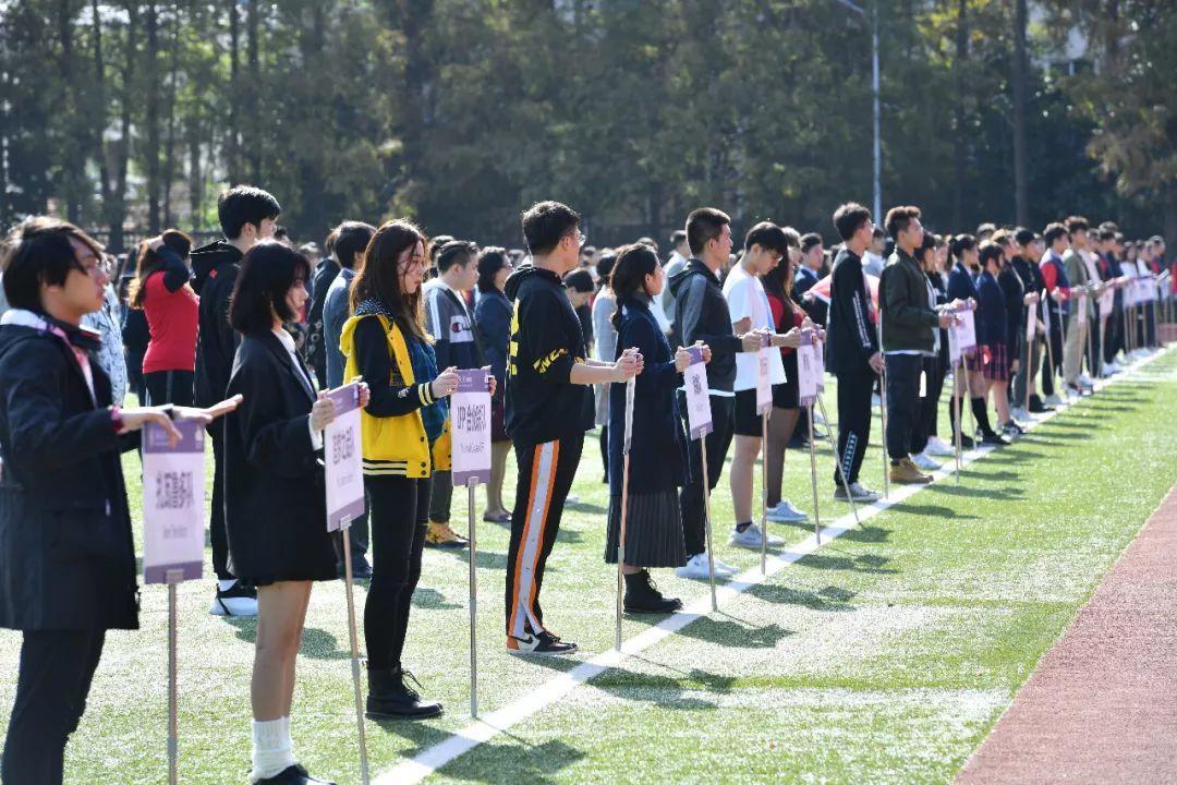 熊熊秘密日记簿丨我院第一届学生运动会gogogo!