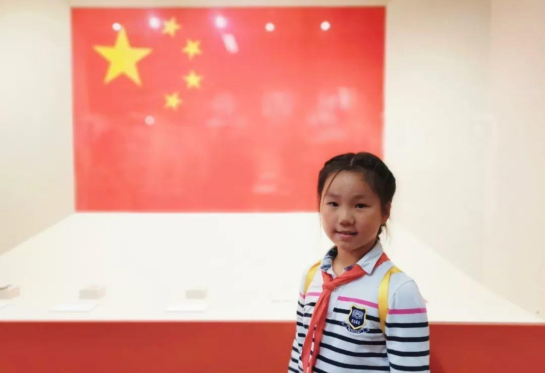 五星红旗,我心飘扬   尚德融合部小学德育实践活动