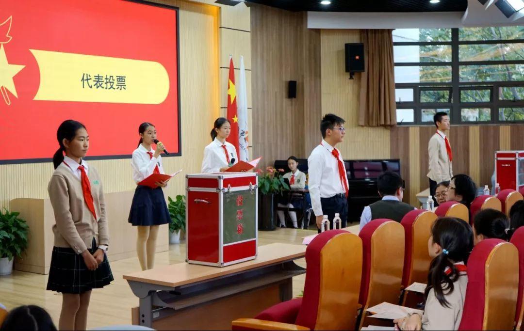 【转载】红领巾心向党,争做新时代好队员——记世外中学第十七次少代会预备会议
