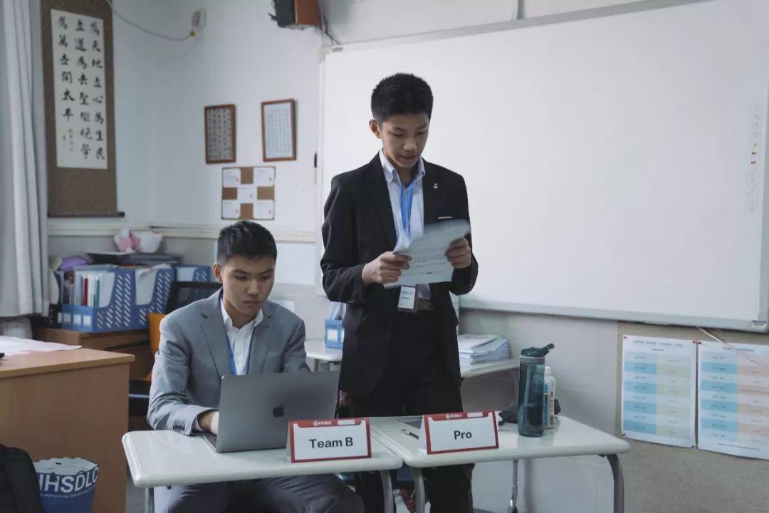 清华附中国际部成功举办第三届NHSDLC辩论赛!