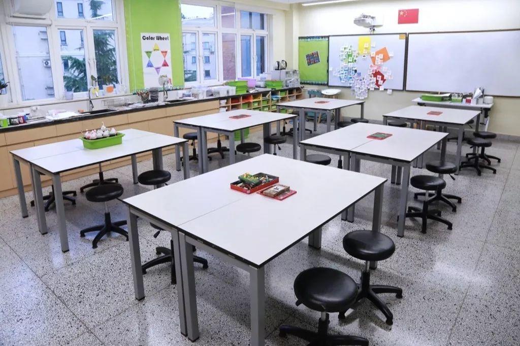 YK Pao Middle School Exploration