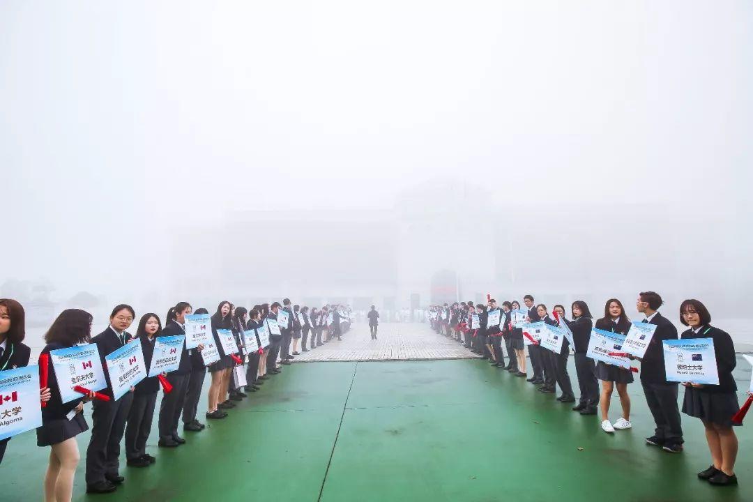 欢迎您来见证丨11个国家的72所大学院校11月26日齐聚上海枫叶
