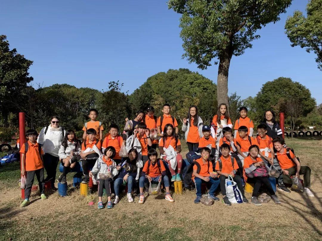G4-5   Field Trip