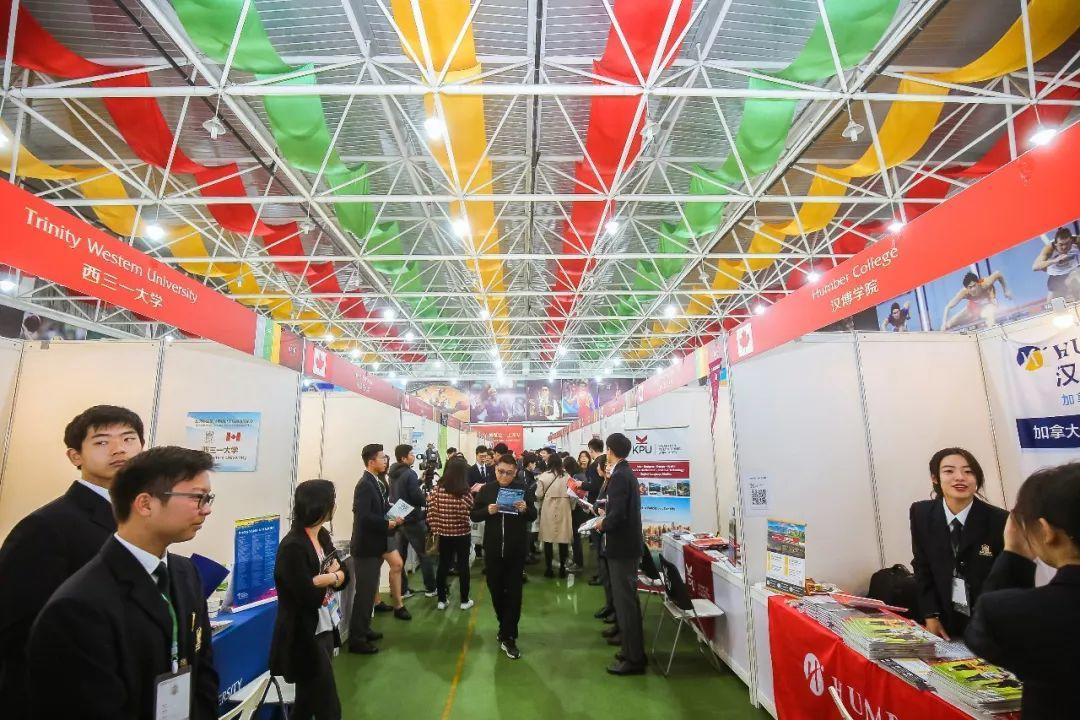 11月26日 | 诚邀您参加第十五届枫叶国际教育博览会教育咨询会