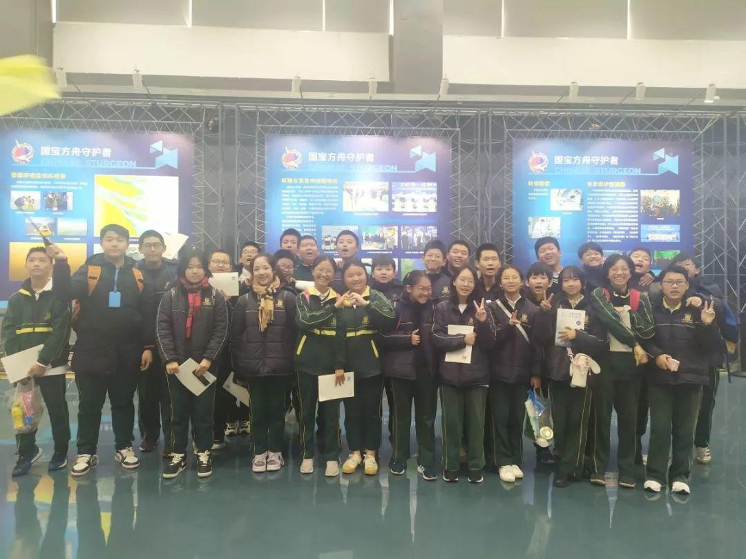 崇自然之道,明平和之理 ——记初中部六、七年级长江大保护社会实践