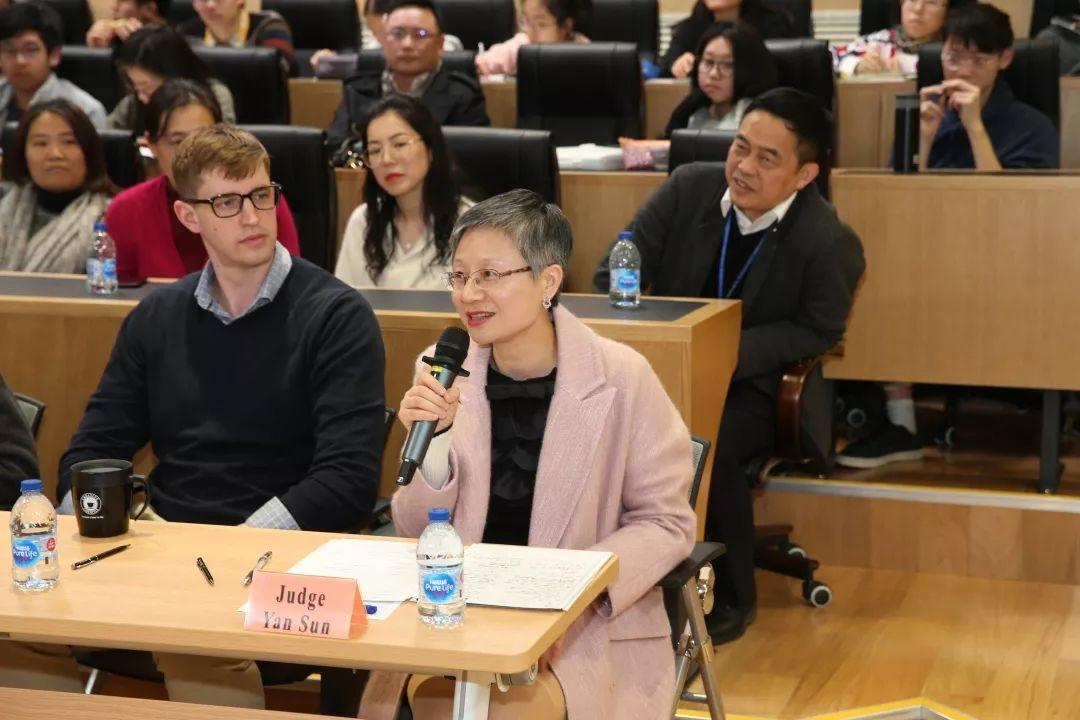 2019 SHS & SHSID Bilingual Debate Final Round