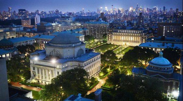 UColumbia Summer Sessions