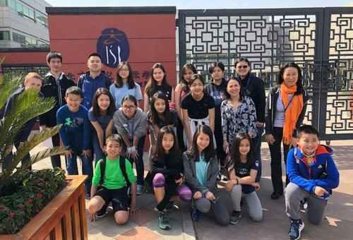 2020 National School Institute - Debate Institute(NSI-DI)