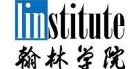 翰林国际竞赛国际课程学研科研