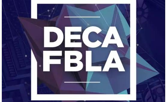 商赛中的奥林匹克DECA&FBLA