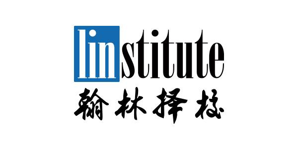 国际择校辅导培训课程