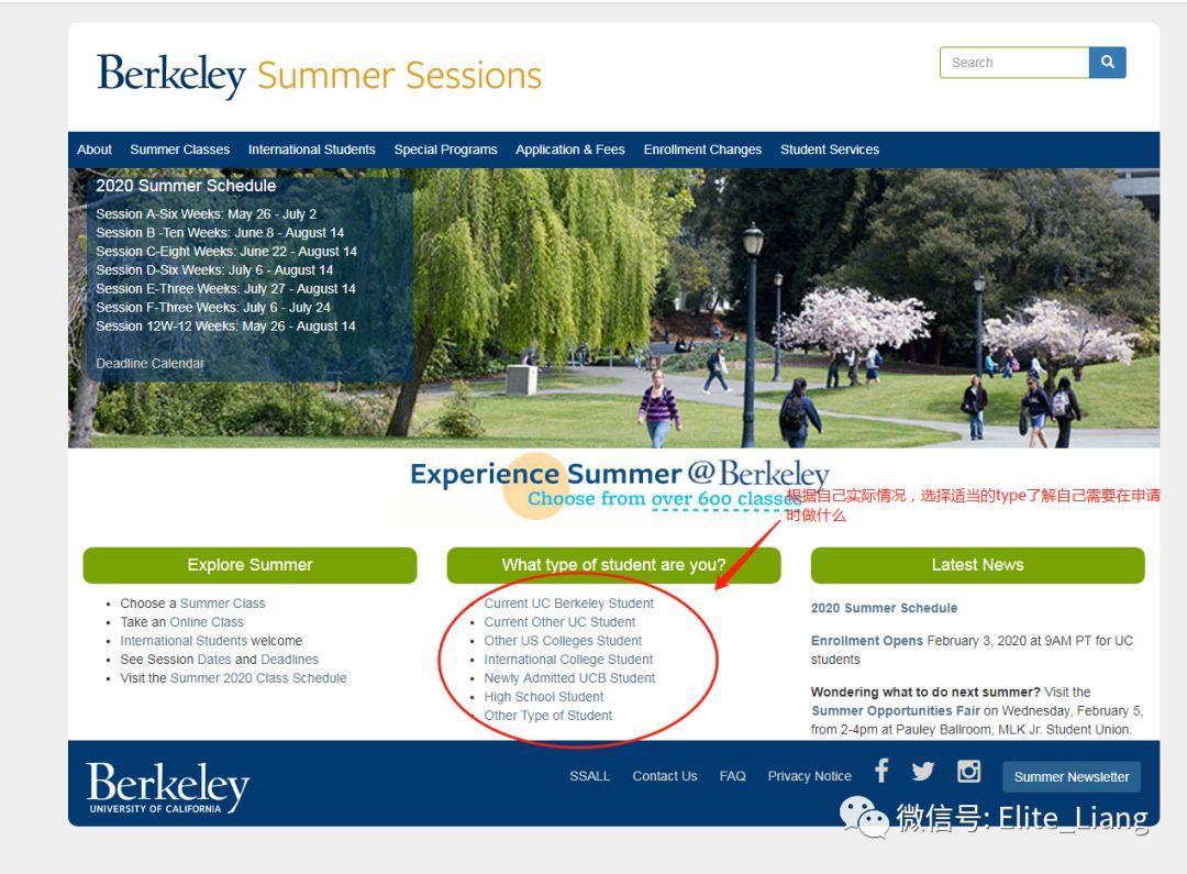 老梁解析 | 夏校申请指南--UC Berkeley