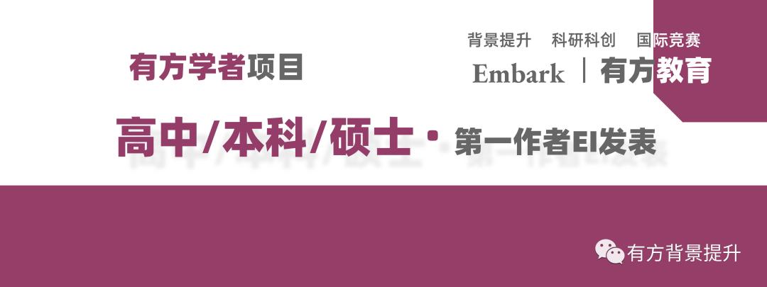 4.19讲座|学术规划+英美双申=助力圆梦名校
