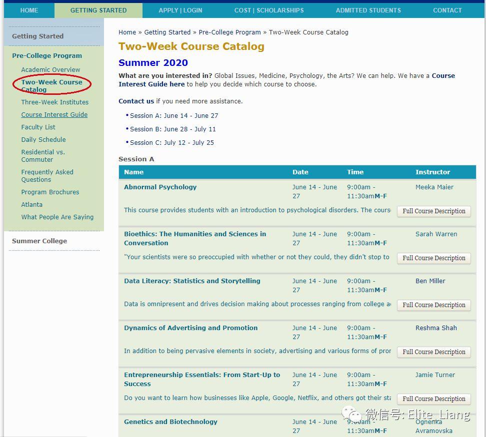 老梁解析   夏校申请指南--Columbia University