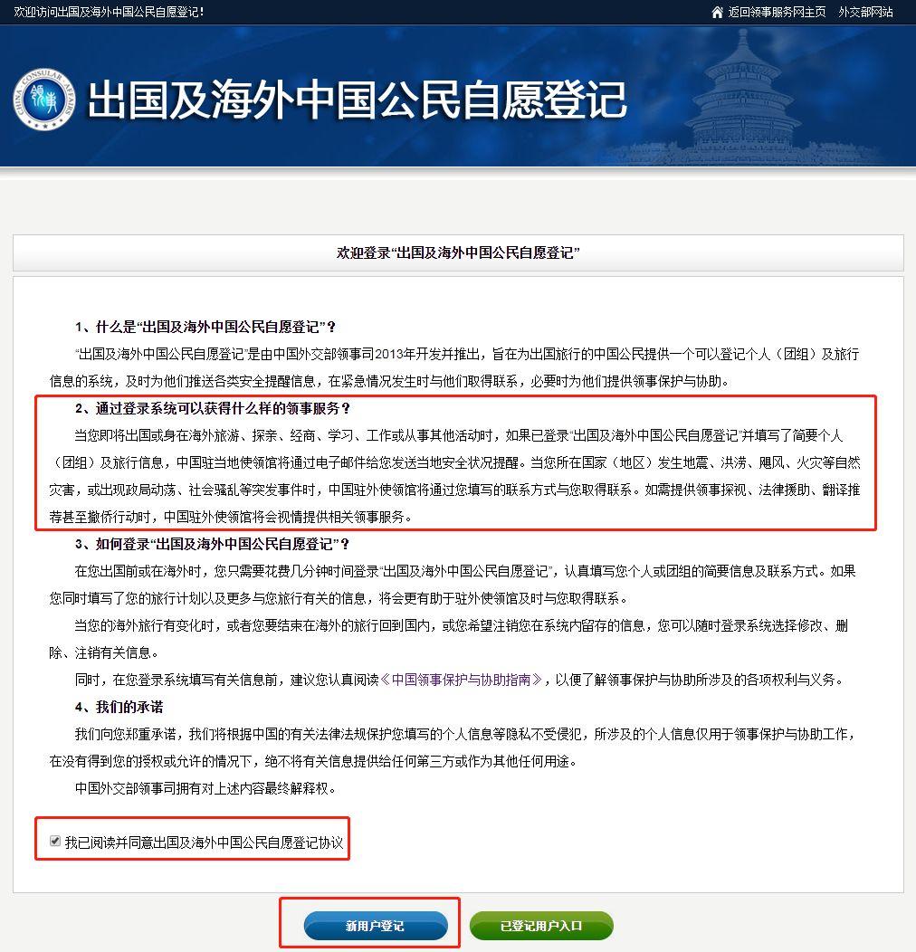 中国驻纽约总领馆关于领区留学人员疫情防范及安全提醒