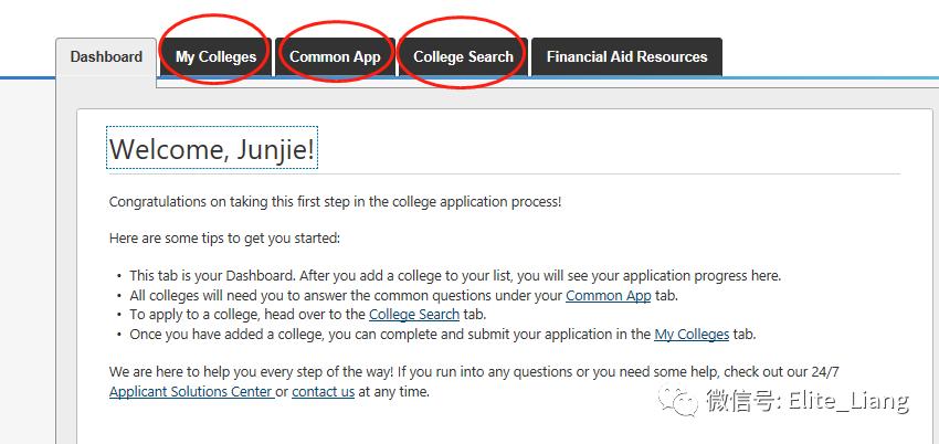 老梁申请季--Common Application申请系统详解