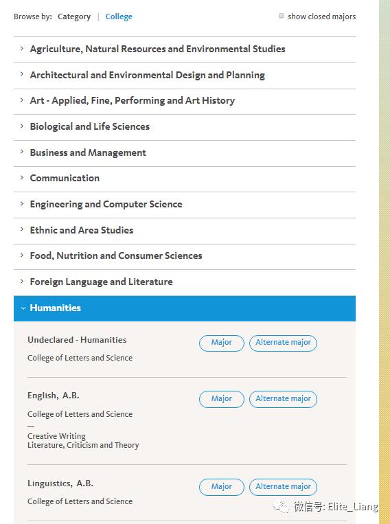 UC申请系统解析指南-老梁指法芬芳