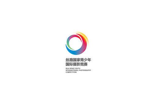 丝路国家青少年国际摄影竞赛