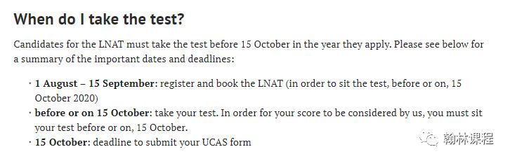 牛剑申请A-Level真的是最基础的,而附加考试是你必须要搞上去的!