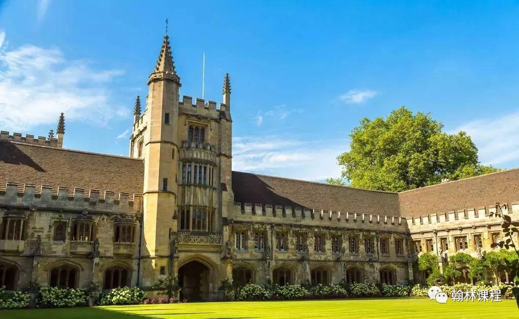 牛津大学University of Oxford学院介绍(下)
