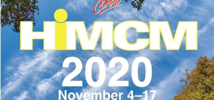 2020年HIMCM开班啦!带出过特等奖的金牌教练助你进击最高奖项!