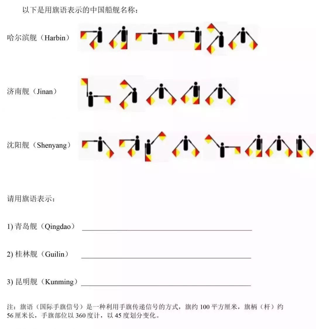 IOL2020 | 国际语言学奥林匹克中国区初选火热报名中