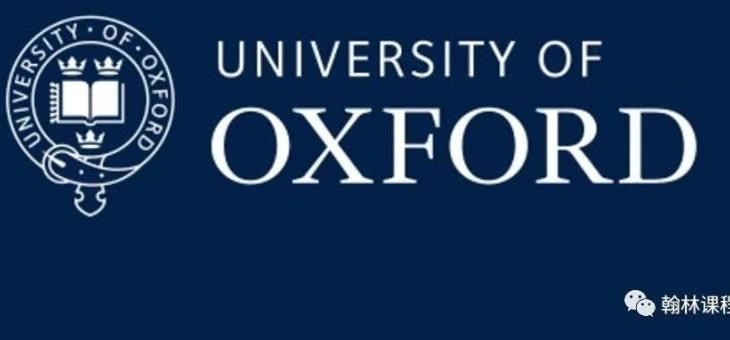 """""""虚拟""""开放日?牛津大学这是整哪出呢?"""