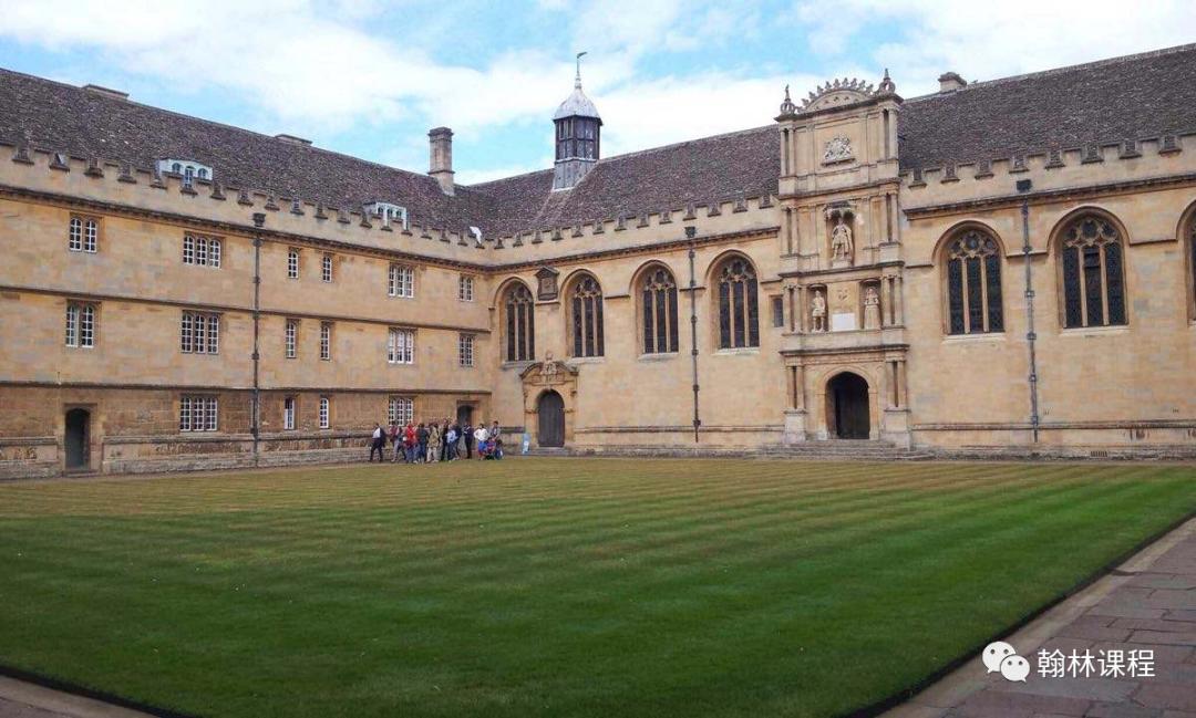 牛津大学University of Oxford学院介绍(中)