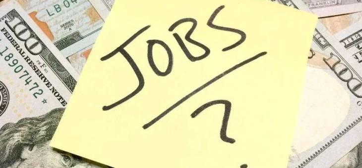 全美失业率最高十大专业:高薪专业也伴随着高失业率!