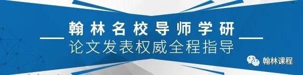 竞赛汇总 | 高含金量国际竞赛,助你冲刺牛剑藤校offer!(数理化计算机商科类)