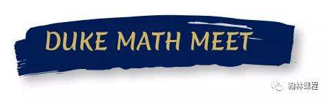 喜报 | 恭喜翰林学员2020年ARML数学竞赛中斩获两枚个人奖以及团队奖一项!
