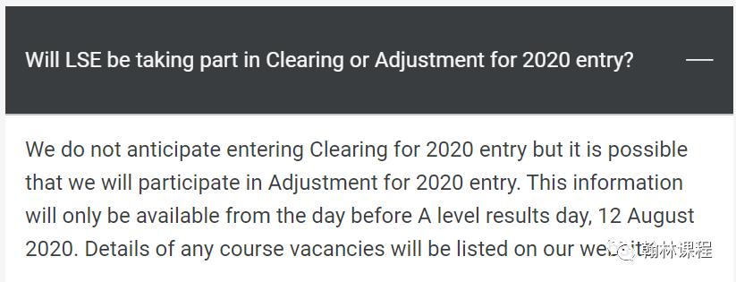 一年一度的UCAS Clearing补录来了!LSE可能参与UCAS调剂!
