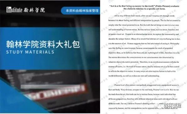 哥大教授:做到这一点,中国学生的美国留学之路就成功了一半!