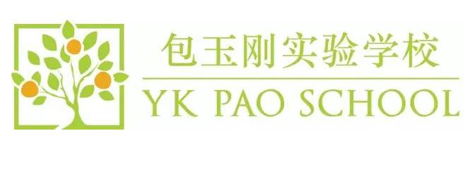 翰林择校offer雨下不停!快来看看能进包校、上中国际学校的牛娃都是怎么学习的!