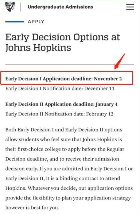 重大利好!JHU宣布将增加ED2,大大增加申请者选择空间!