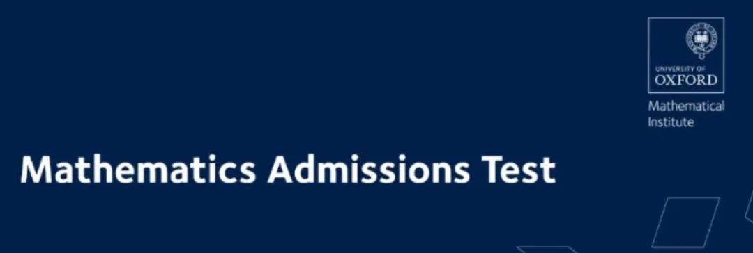 想考入牛津大学光靠A-Level成绩还不够!还有哪些考试让你的申请加分?