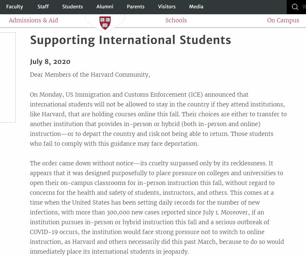 哈佛联合MIT起诉美国移民局及国土安全局!维护国际学生的利益!