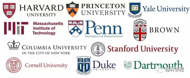 揭秘美国大学鄙视链:在美国人心中常春藤校竟不是最顶级的大学!