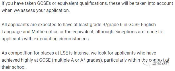 IGCSE成绩水涨船高,英国G5的IGCSE要求你达到了吗?