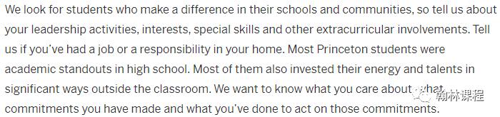 文书中写这些关键词,拿到藤校offer几率提升80%!
