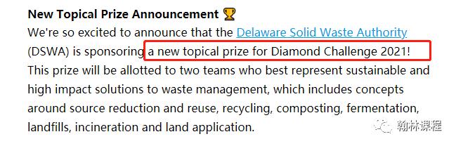 重要通知!奖金高达数十万美金,还能食宿全免的神仙钻石挑战赛开始报名了!