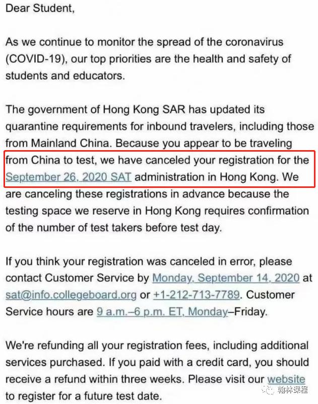 """突发!9/10月香港SAT考试已凉!标化考不了,90%的学生在做这件事""""曲线救国""""!"""