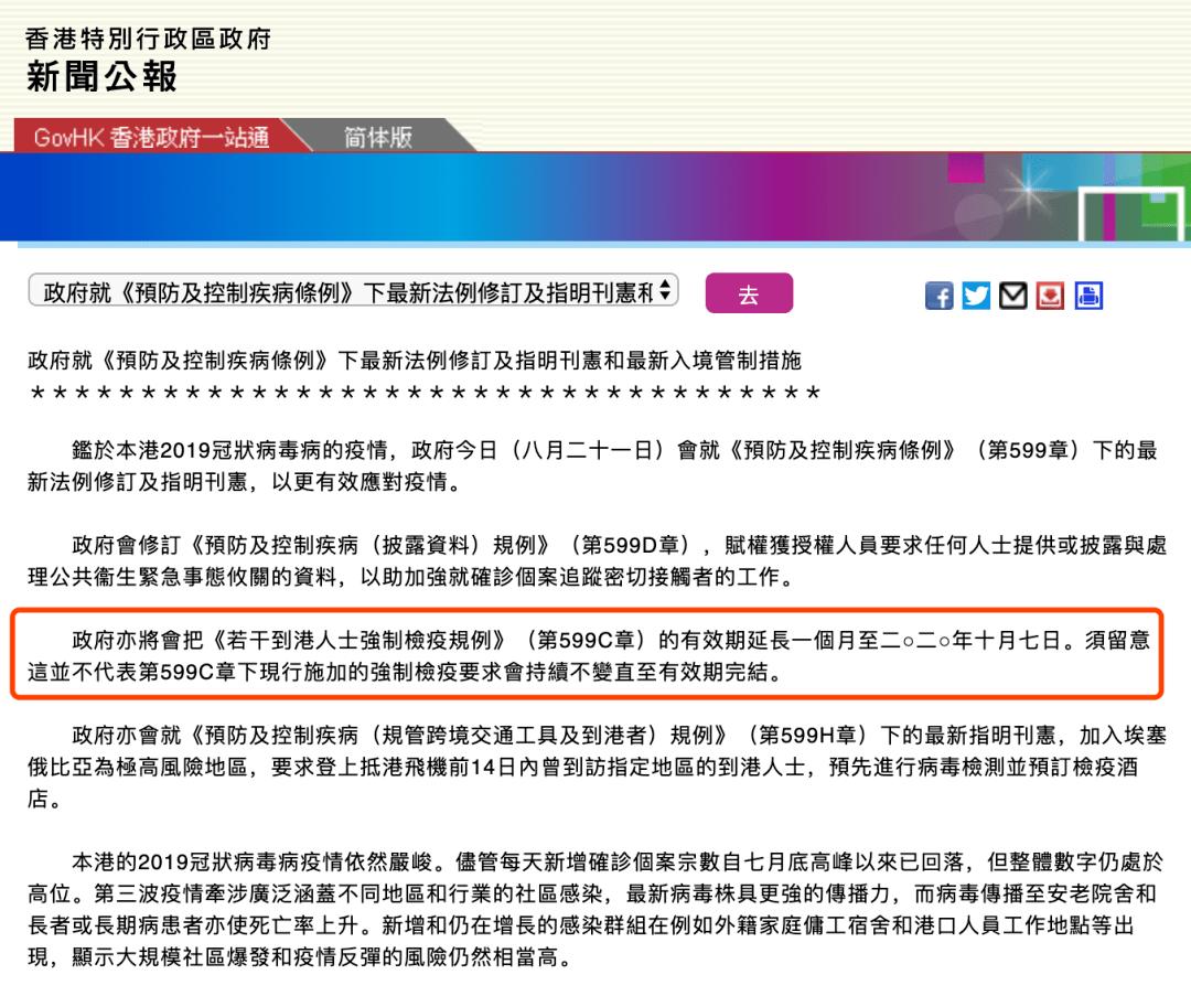 重磅丨香港禁入至10月7日,9/10月SAT考试或将取消!考生该何去何从?