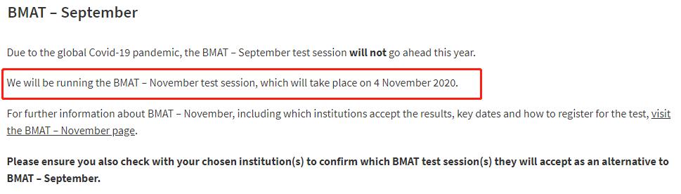 重要通知!2020牛剑入学考试改日期啦,考试形式也有大变化!