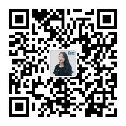 官宣丨翰林成为21年Brain Bee湖北+广东赛区独家授权组委会!
