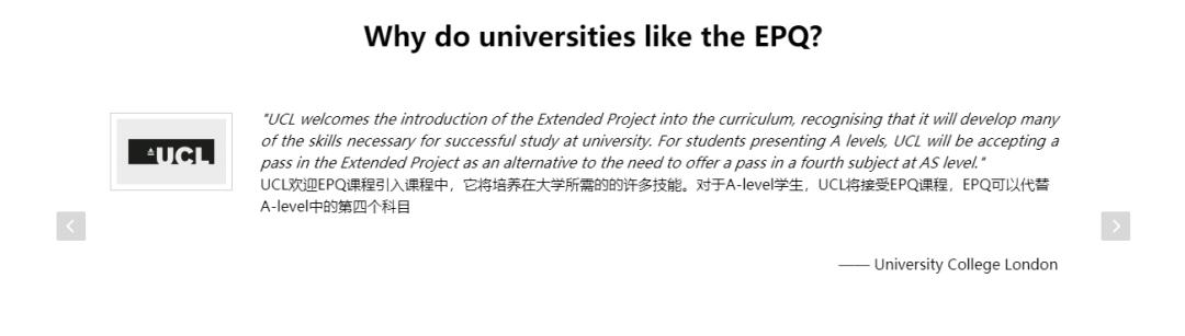 清华北大有自主招生,那牛津剑桥有哪些加分项?