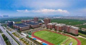 江门广雅学校外景