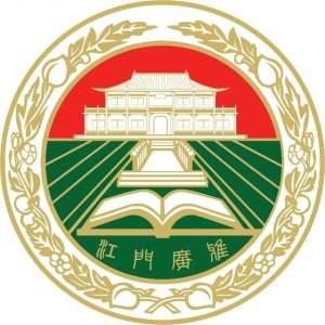 江门广雅学校