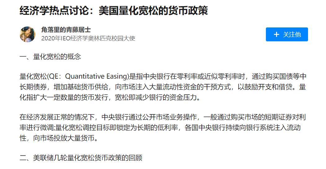"""IEO2020   月度""""明星代言人""""最新榜单出炉!"""