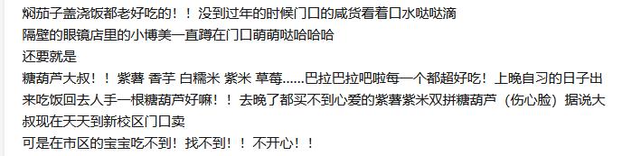 DMM2020   官宣!杜克大学青少年数学大会中国站举办地公布!